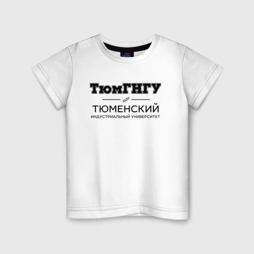Детская футболка хлопок ТюмГНГУ
