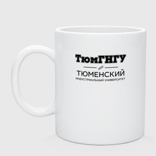 Кружка керамическая ТюмГНГУ