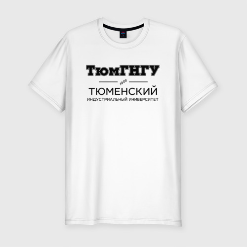 Мужская футболка хлопок Slim ТюмГНГУ
