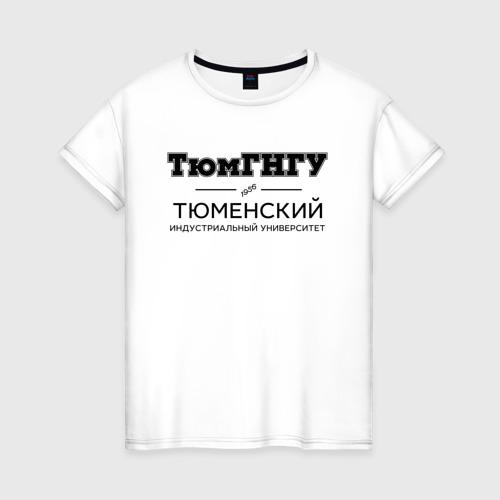 Женская футболка хлопок ТюмГНГУ