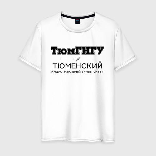 Мужская футболка хлопок ТюмГНГУ