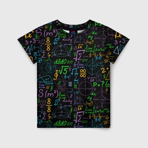 Детская футболка 3D Шпаргалка