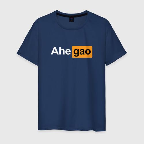 Мужская футболка хлопок Ahe Gao Hub
