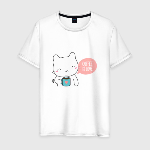 Мужская футболка хлопок Coffee Is Love