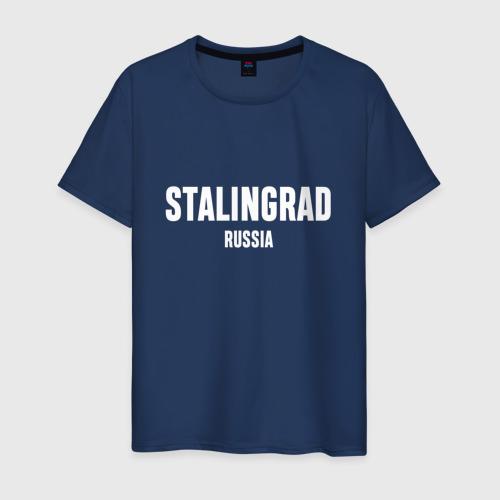 Мужская футболка хлопок STALINGRAD