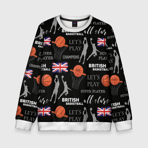 Детский свитшот 3D British basketball