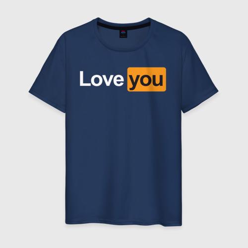 Мужская футболка хлопок Love you (pornhub style)
