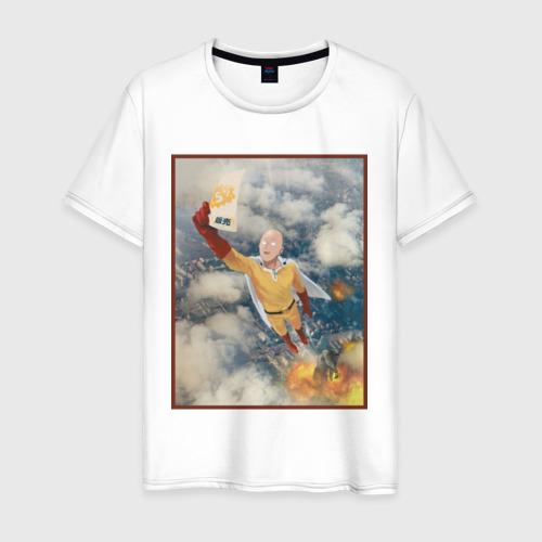 Мужская футболка хлопок Сайтама