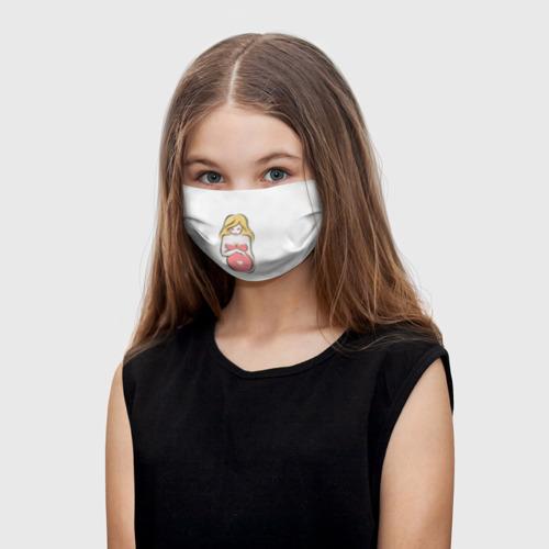 Детская маска (+5 фильтров) Рождение новой жизни