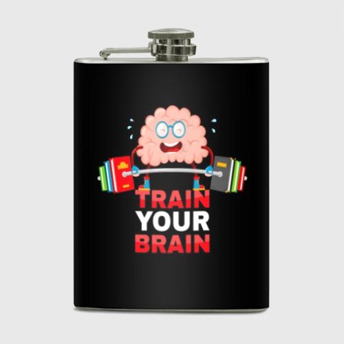 Фляга Train your brain