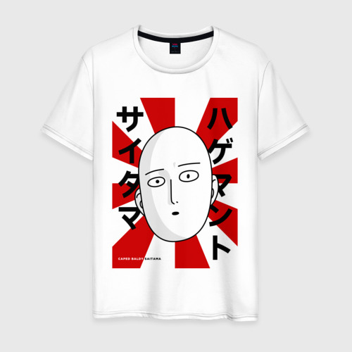 Мужская футболка хлопок One Punch Man, Onepunchman, Ва