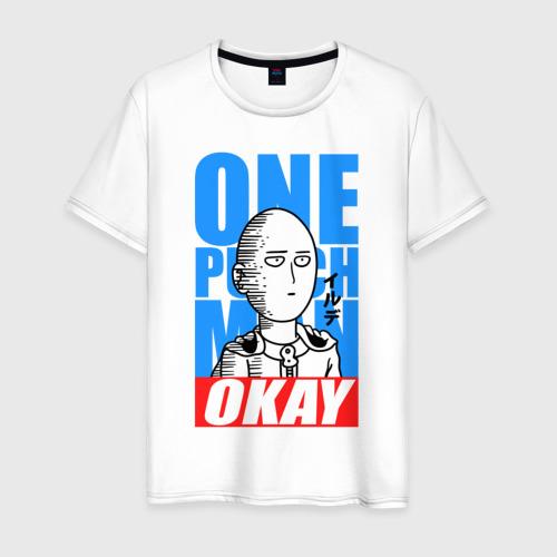 Мужская футболка хлопок Saitama