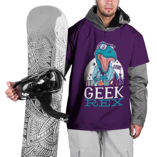 Накидка на куртку 3D Geek Rex