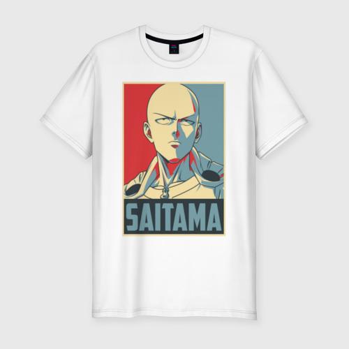 Мужская футболка хлопок Slim Сайтама