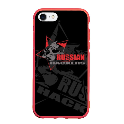 Чехол для iPhone 7/8 матовый Russian hackers