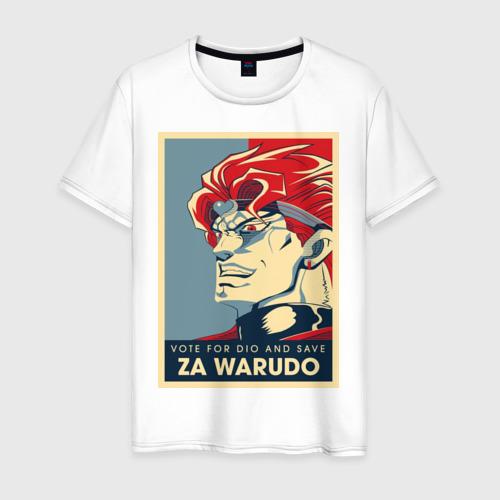Мужская футболка хлопок Дио Брандо
