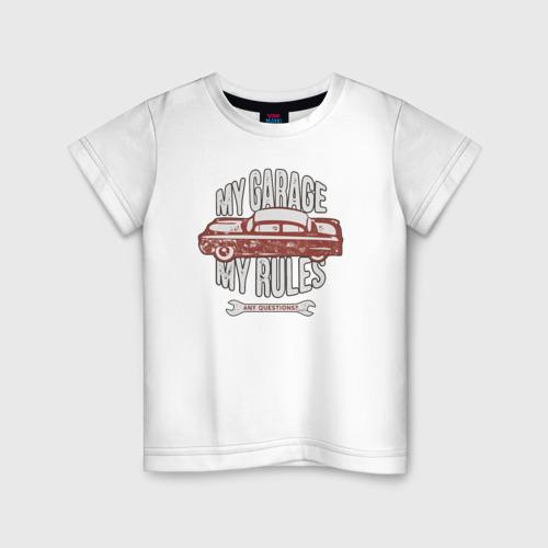 Детская футболка хлопок Мой Гараж Мои Правила Вопросы?