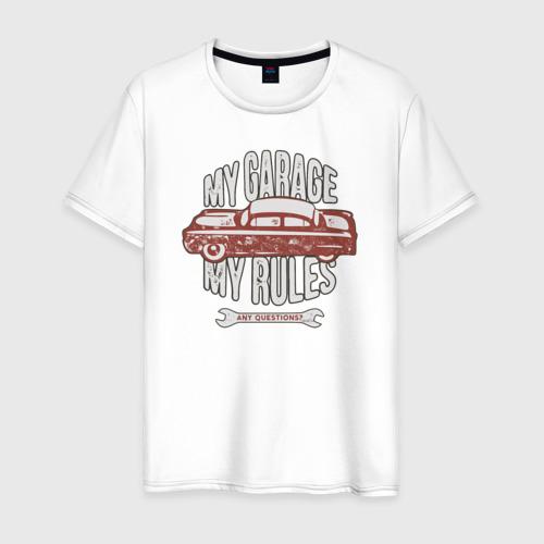 Мужская футболка хлопок Мой Гараж Мои Правила Вопросы?