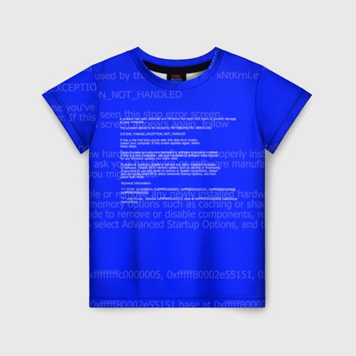 Детская футболка 3D СИНИЙ ЭКРАН СМЕРТИ