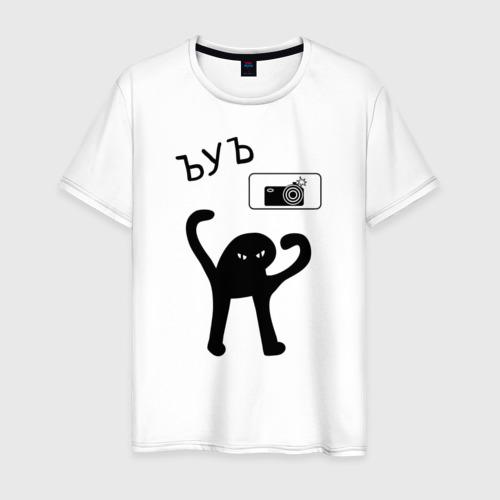 Мужская футболка хлопок ЪУЪ камера на дороге