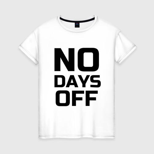 Женская футболка хлопок Не сдавайся...