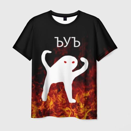 Мужская футболка 3D ЪУЪ СЪУКА ОГОНЪ