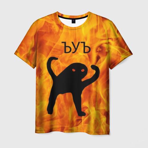 Мужская футболка 3D ЪУЪ СЪУКА