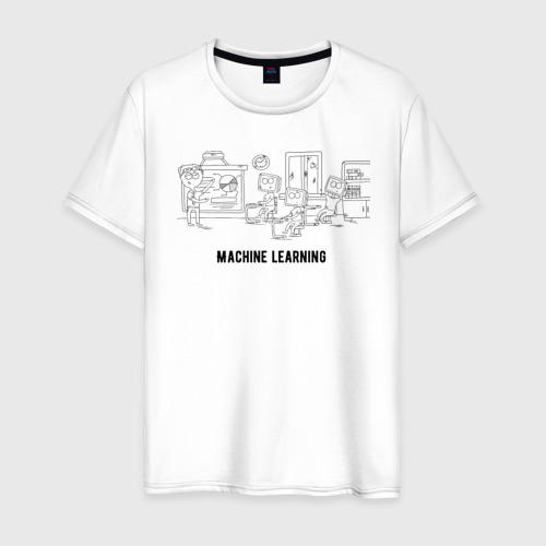 Мужская футболка хлопок Machine learning