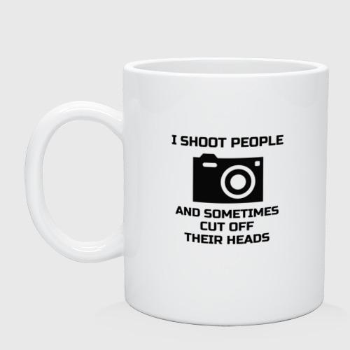 Кружка керамическая Добрый фотограф