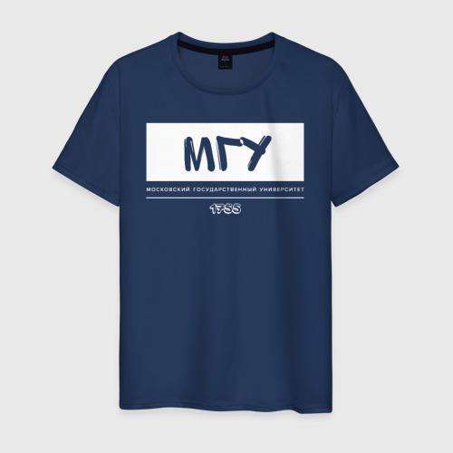 Мужская футболка хлопок МГУ