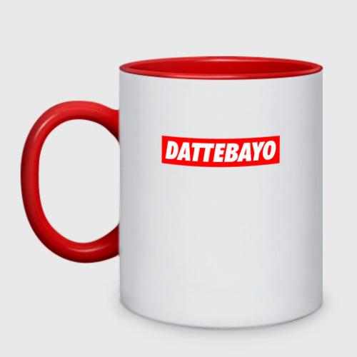 Кружка двухцветная DATTEBAYO eng