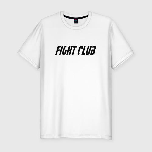 Мужская футболка хлопок Slim Бойцовский Клуб