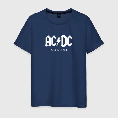 Мужская футболка хлопок AC/DC