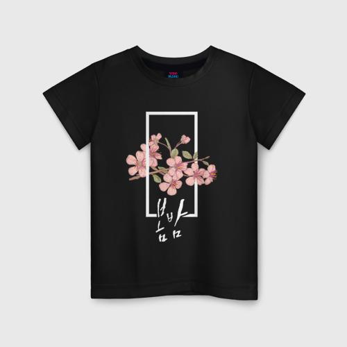 Детская футболка хлопок Bombam/ Spring Night