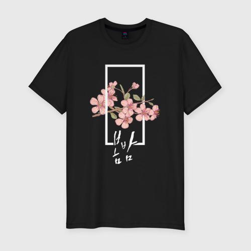 Мужская футболка хлопок Slim Bombam/ Spring Night