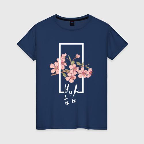 Женская футболка хлопок Bombam/ Spring Night