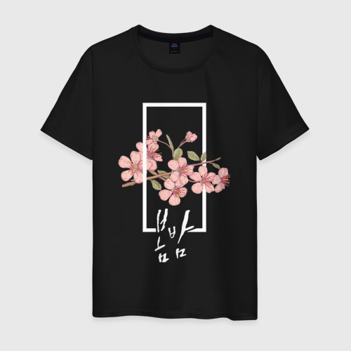 Мужская футболка хлопок Bombam/ Spring Night