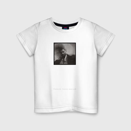Детская футболка хлопок Список твоих мыслей
