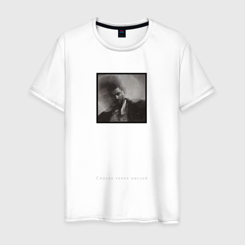Мужская футболка хлопок Список твоих мыслей