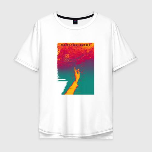 """Мужская футболка хлопок Oversize JONY \""""Список твоих мыслей\"""""""