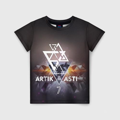 Детская футболка 3D ARTIK & ASTI 7