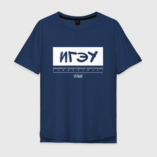 Мужская футболка хлопок Oversize ИГЭУ