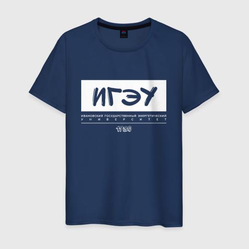Мужская футболка хлопок ИГЭУ