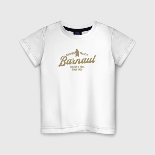 Детская футболка хлопок Барнаул