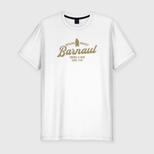 Мужская футболка хлопок Slim Барнаул