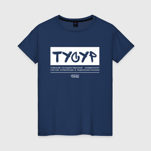 Женская футболка хлопок ТУСУР