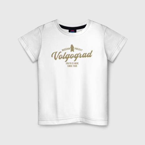 Детская футболка хлопок Волгоград