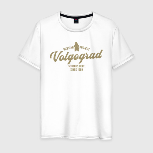Мужская футболка хлопок Волгоград
