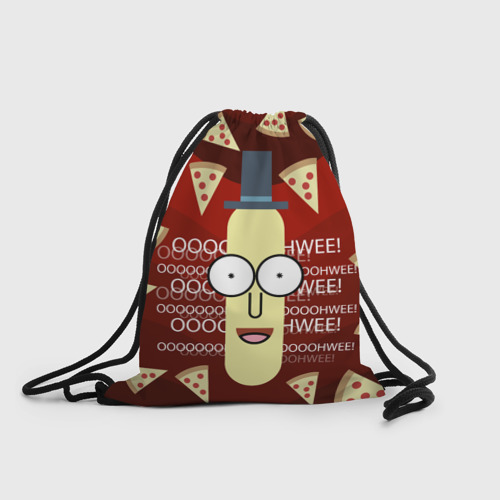 Рюкзак-мешок 3D Мистер Пупибатхол
