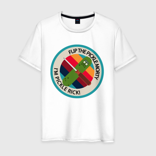 Мужская футболка хлопок I`M PICKLE